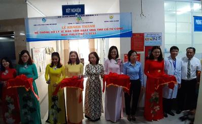 Bệnh viện quận 11 tiếp nhận thiết bị tầm soát ung thư cổ tử cung đầu tiên tại TP.HCM