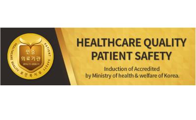 Tìm hiểu hoạt động đánh giá chất lượng bệnh viện tại Hàn Quốc
