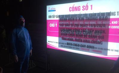 Từ 20h tối ngày 19/8, Bệnh viện E dừng tiếp nhận khám chữa bệnh: Bộ Y tế làm việc ngay trong đêm về công tác chống dịch COVID-19