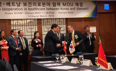 Bộ Y tế Việt Nam tiếp nhận hỗ trợ kỹ thuật và chuyển giao công nghệ tổ chức kỳ thi sát hạch cấp chứng chỉ hành nghề cấp quốc gia của Bộ Y tế và Phúc lợi Hàn Quốc