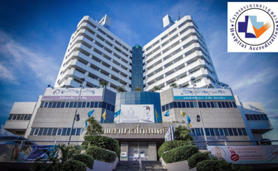Tìm hiểu hoạt động kiểm định chất lượng bệnh viện tại Thái Lan