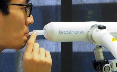 Xét nghiệm tầm soát COVID-19 qua hơi thở đã được Singapore phê chuẩn